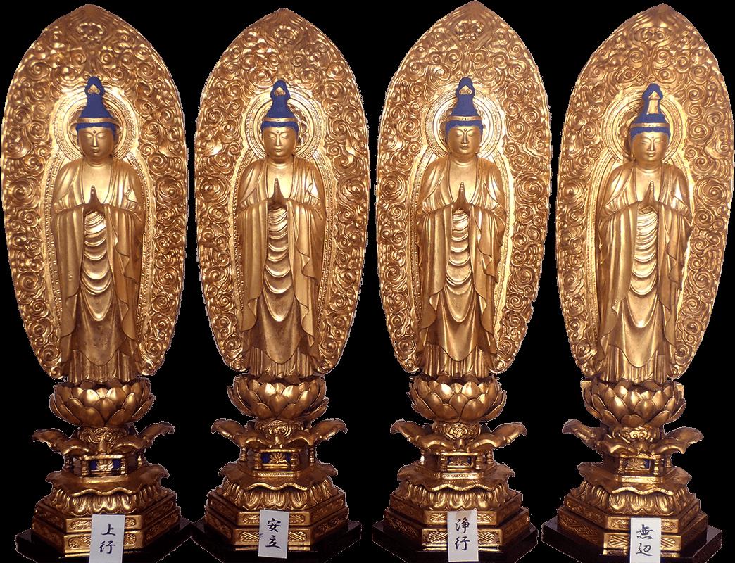 四菩薩像 After