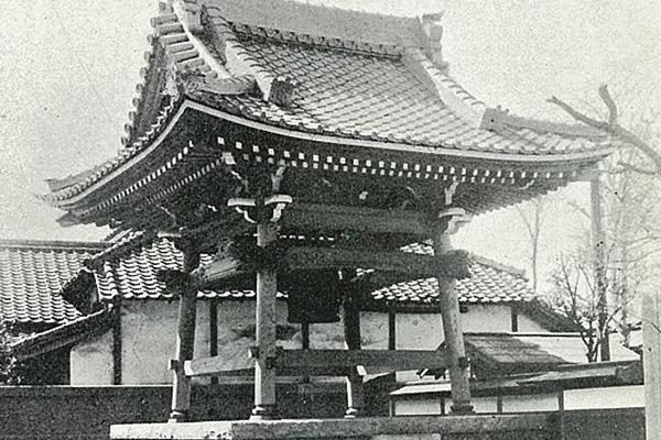再建前の鐘楼